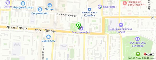 Ресторан Персона — схема проезда на карте