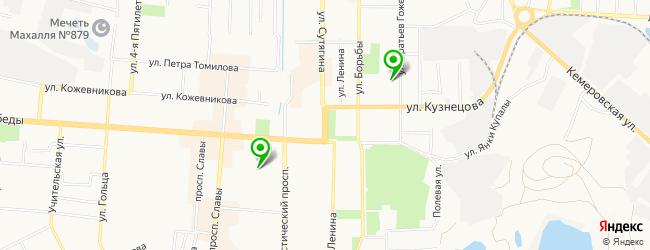 ритуальные агентства на карте Копейска