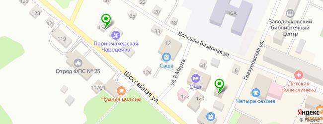 типография на карте Заводоуковска