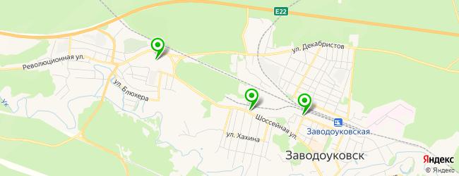 фаст фуд на карте Заводоуковска