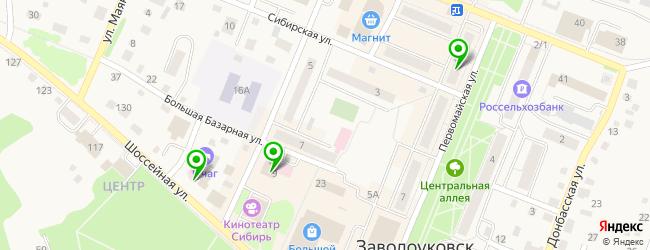 центр косметологии на карте Заводоуковска