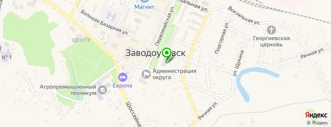 спортивные секции на карте Заводоуковска