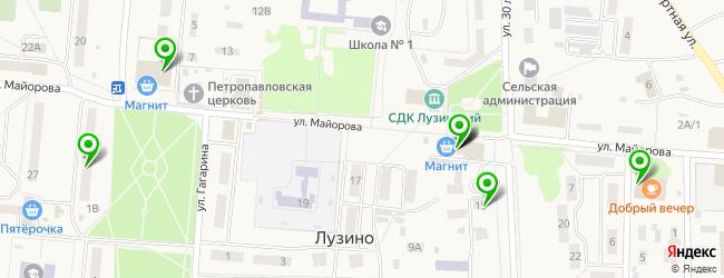 банкомат на карте Лузино