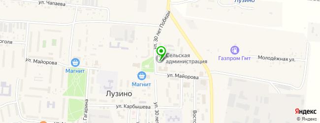 отделения Почты России на карте Лузино