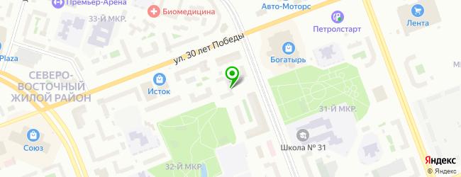 Салон красоты Фламенко — схема проезда на карте