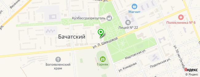 банкетный зал на карте Бачатского
