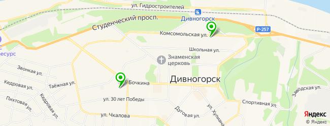 обменный пункт на карте Дивногорска
