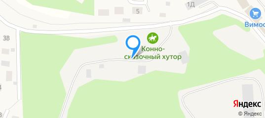 Ирина Станиславовна Овчинникова — Музей Советской Игрушки