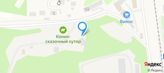 Региональная общественная организация «Конно-сказочный хутор»