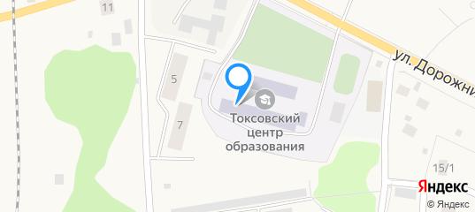 Школьный музей им. Героя Советского Союза В.Я. Петрова