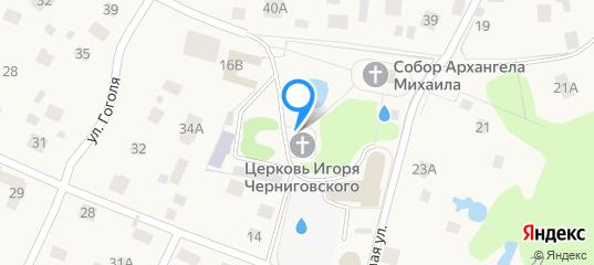 Храм-колокольня Святого благоверного Великого князя Игоря Чернигоского