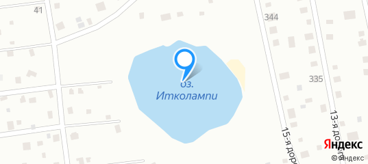Озеро Итколампи (Озеро «Круглое»)