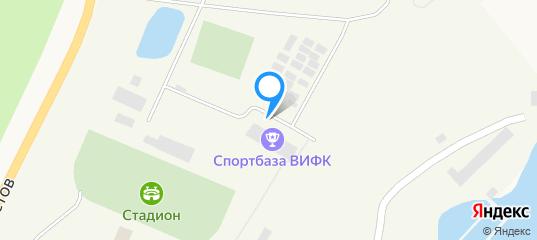 Спортивная база ВИФК