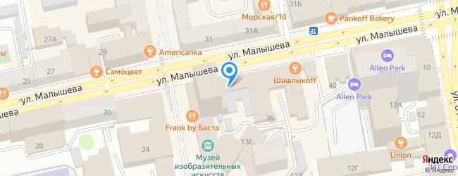 Екатеринбург, ул. Малышева, 36